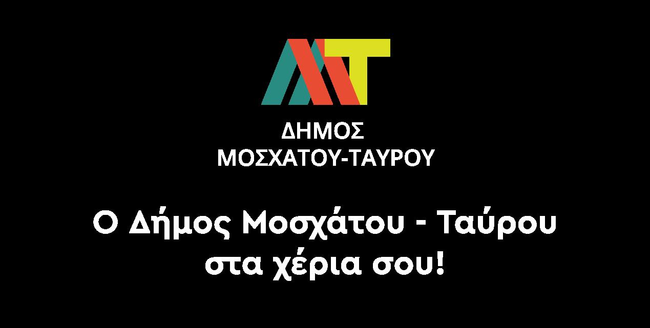 CityOn-Dimos logo