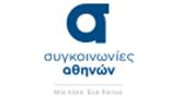 OΑΣΑ_logo