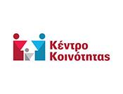 Κέντρο Κοινότητας_logo