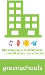 Greenschools_logo