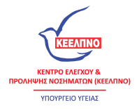 ΚΕΕΛΠΝΟ_logo