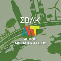 ΣΒΑΚ | Μοσχάτο - Ταύρος_logo